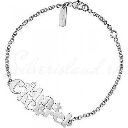 браслет из серебра с буквами кашарель