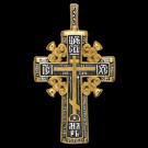 Купить крест 101009 Акимов