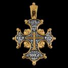 Крест нательный 101057