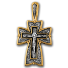 Артикул 101.090 Крест нательный. «Распятие. Молитва «Да воскреснет Бог»