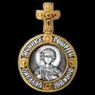 102.117 Образок Акимов