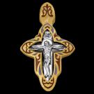 Акимов 103.074 Крест нательный