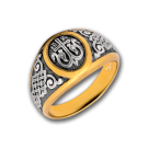 Кольцо с молитвой Акимов