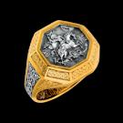 кольцо охранное 108043