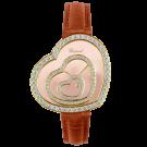 купить Часы Chopard 20/9056