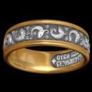 Кольцо охранное Анастасия. Рыбки Христовы. Арт. 3035