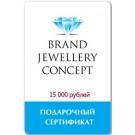 Подарочный сертификат Lecadeau 15000 рублей