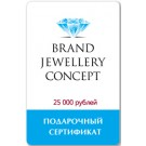 Подарочный сертификат Lecadeau 25 000 рублей