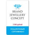 Подарочный сертификат Lecadeau 3000 рублей