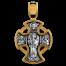 Крест нательный 101028
