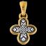 купить крест нательный 101.086